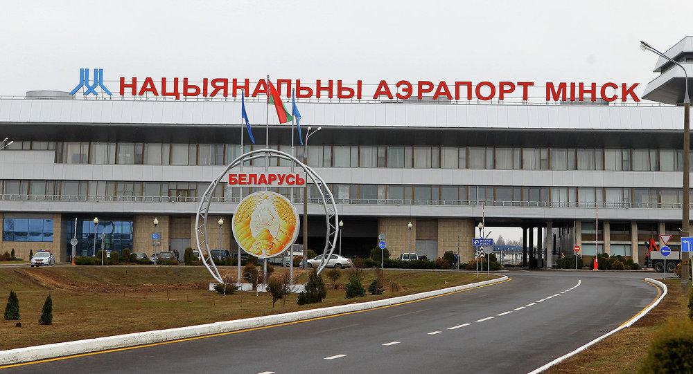 Национальный аэропорт Минск, архивное фото