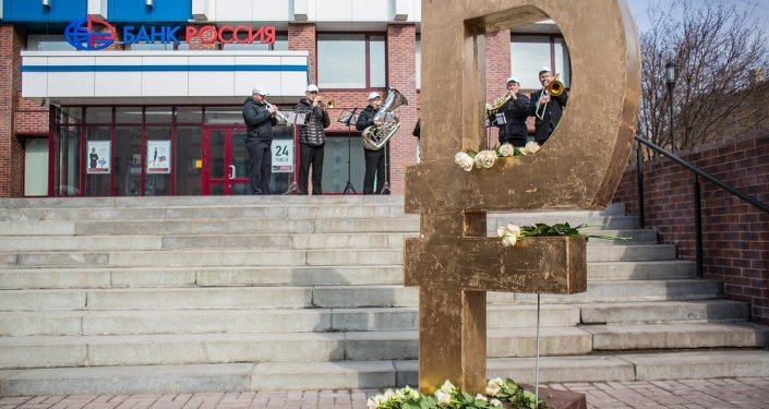 Символ российского рубля, установленный перед офисом банка  в Москве