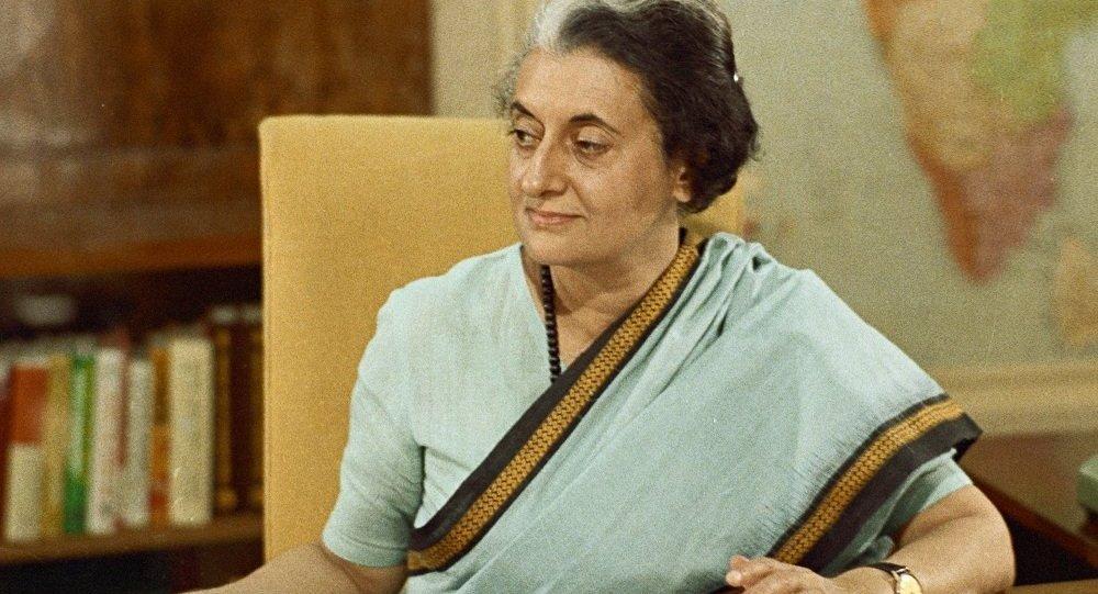 Премьер-министр Республики Индии Индира Ганди, архивное фото