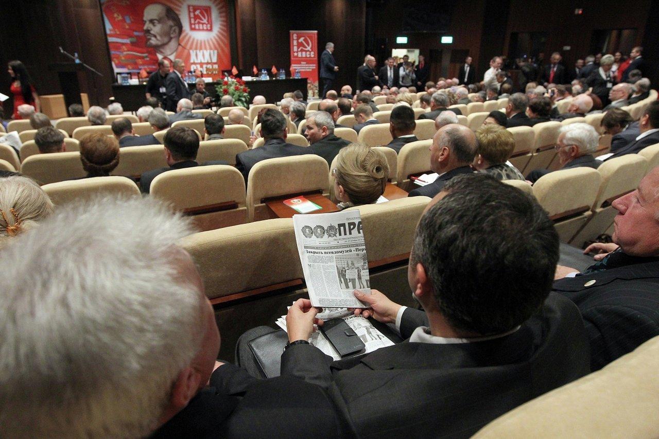 Юбилейный 35-й съезд Союза коммунистических партий прошел в Минске