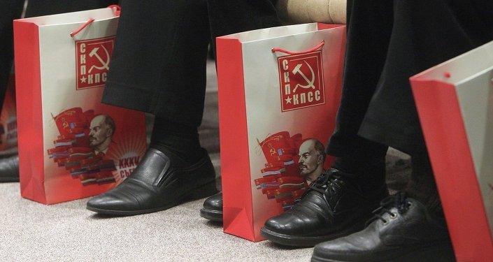 В белорусскую столицу приехали коммунисты из всех стран СНГ