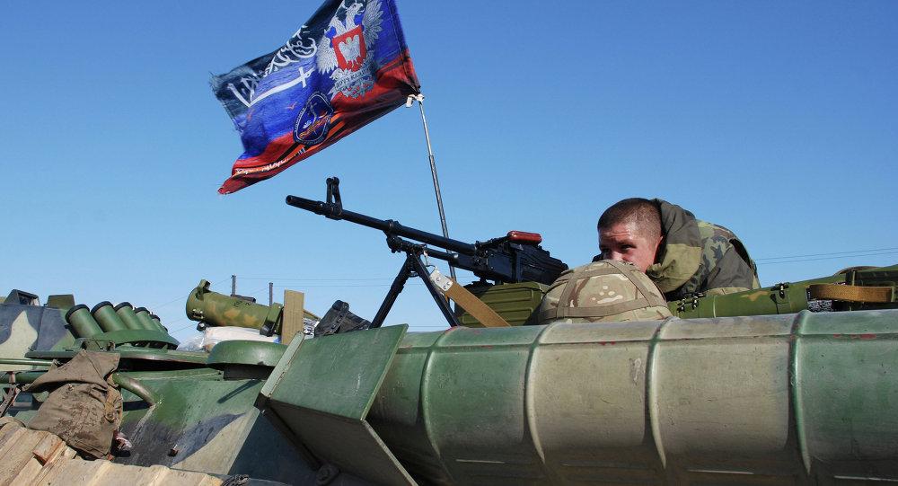 Ситуация в Старобешевском районе Донецкой области