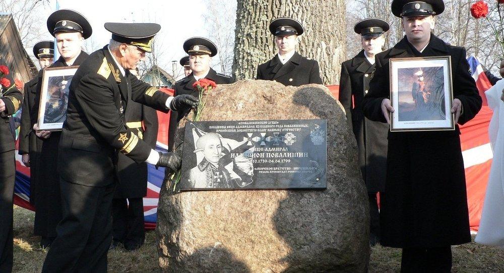Памятные знаки в честь вице-адмирала Иллариона Повалишина открыты в городском поселке Россоны и в белорусской деревне Янковичи