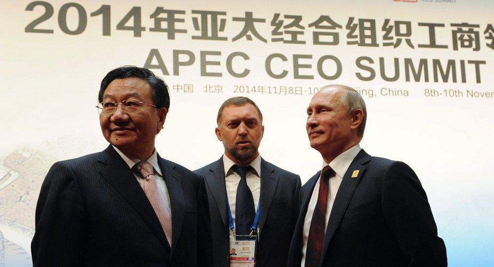 В. Путин на саммите АТЭС