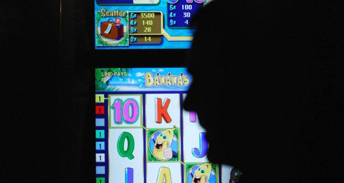 Игровой автомат в казино