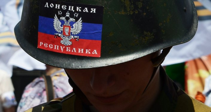 Митинг в поддержку Донецкой Народной Республики (ДНР) на площади Ленина в Донецке