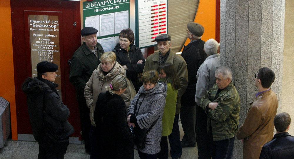 Жители Минска стоят в очереди в пункт обмена валюты, архивное фото