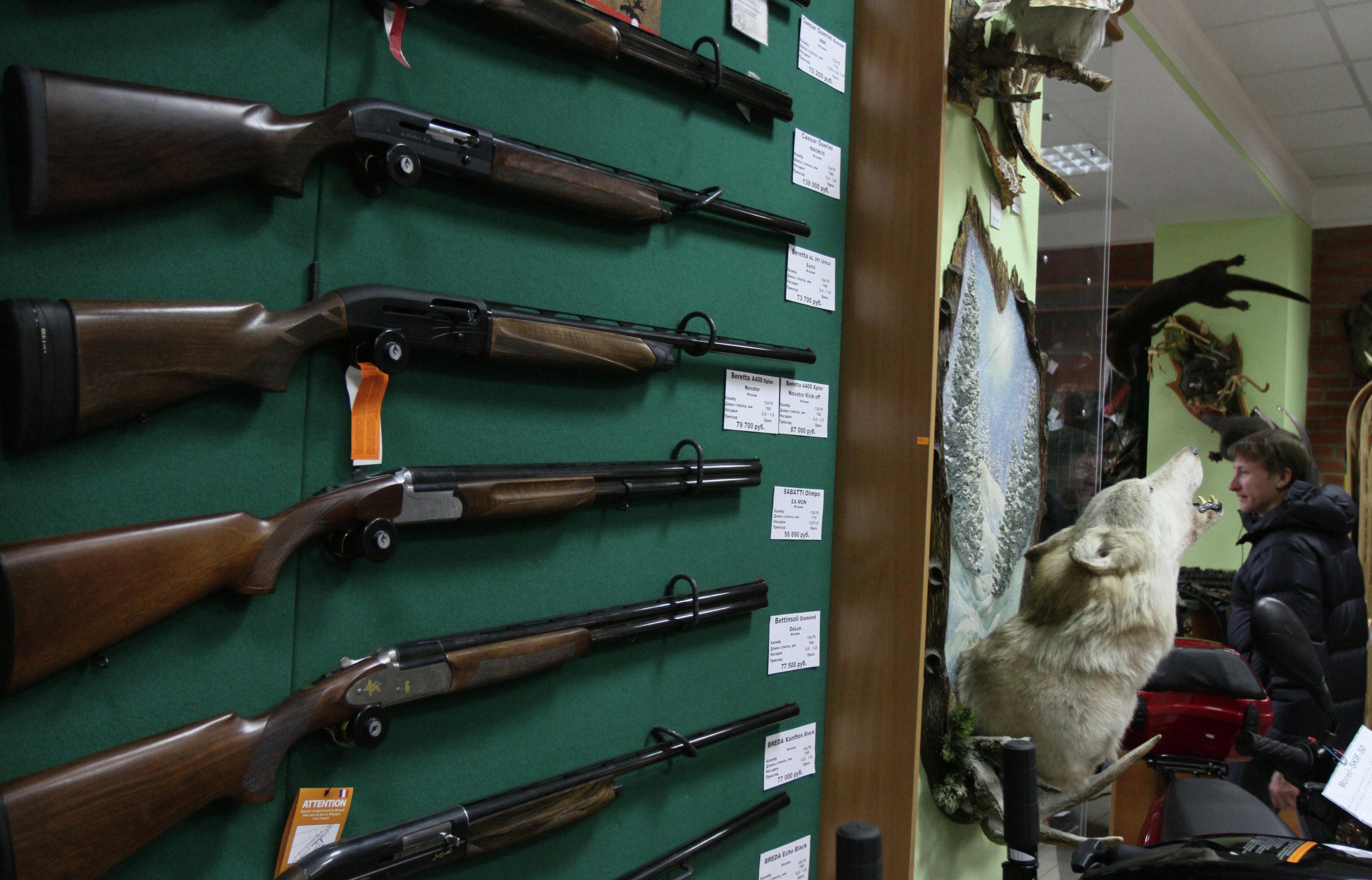 Продажа оружия в России