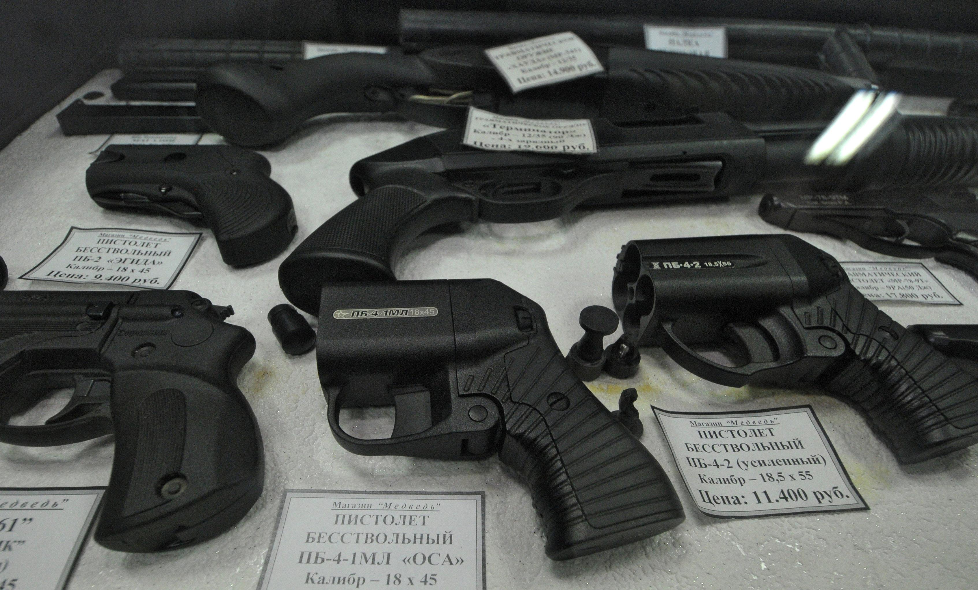 Работа магазина по продаже охотничьего и травматического оружия в Челябинске