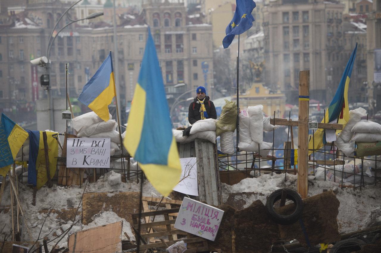 Сторонники евроинтеграции Украины на баррикадах Майдана