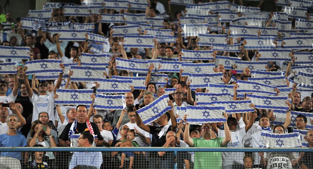 Болельщики сборной Израиля