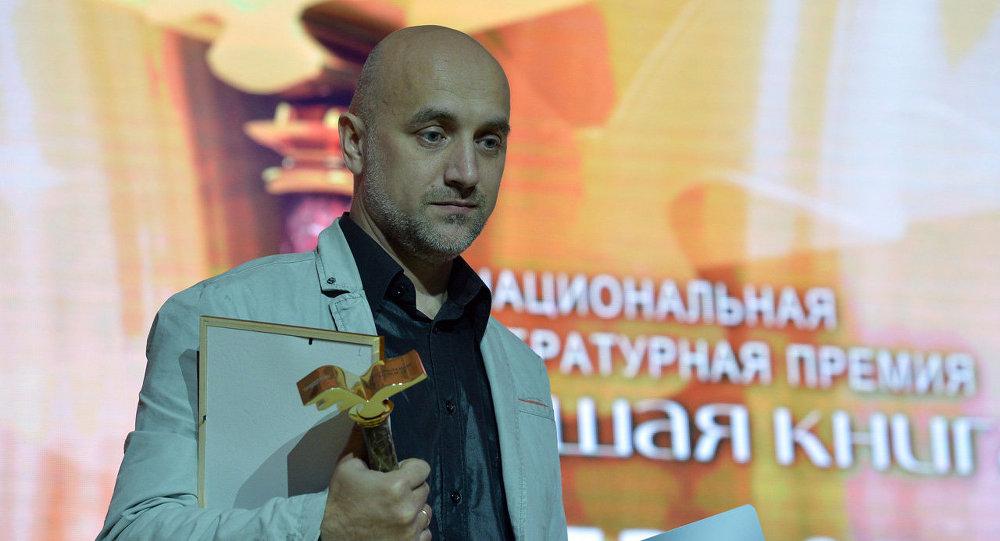 Захар Прилепин стал лауреатом премии Большая книга