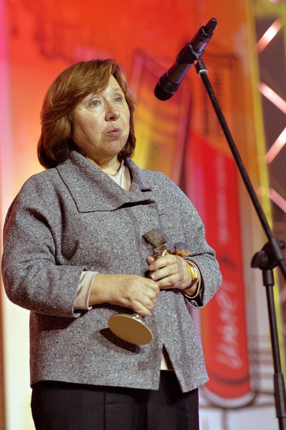 Святлана Алексіевіч