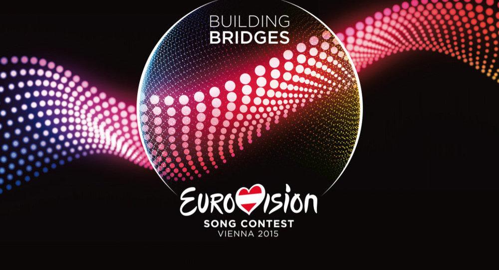 Евровидение-2015