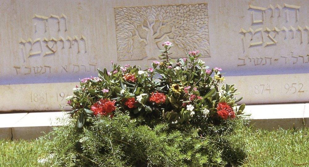 Могила Хаима Вейцмана в Реховоте, Израиль