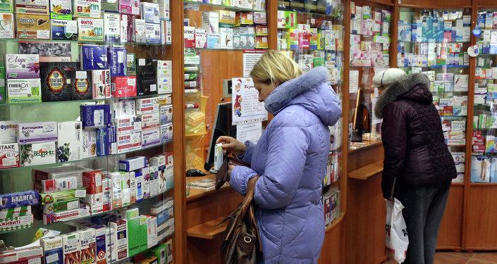 Аптека в Калининграде