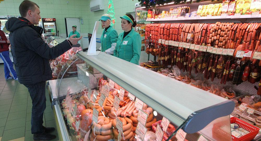Магазин Брестского мясокомбината