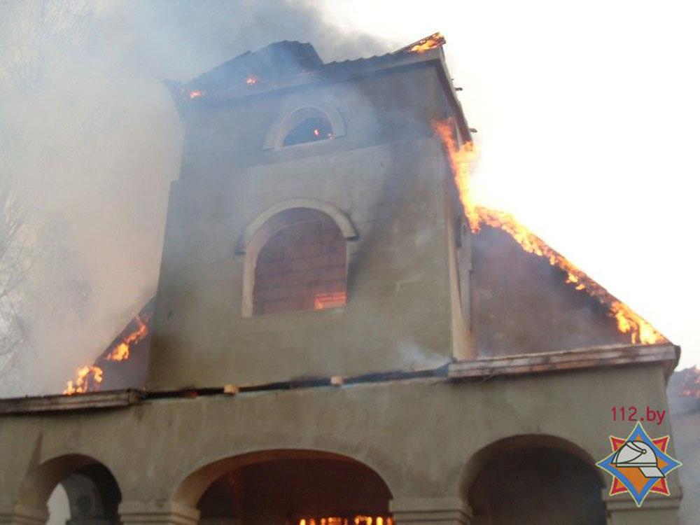 Пожар в храме Святителя Николая Чудотворца в Добрушском районе Гомельской области