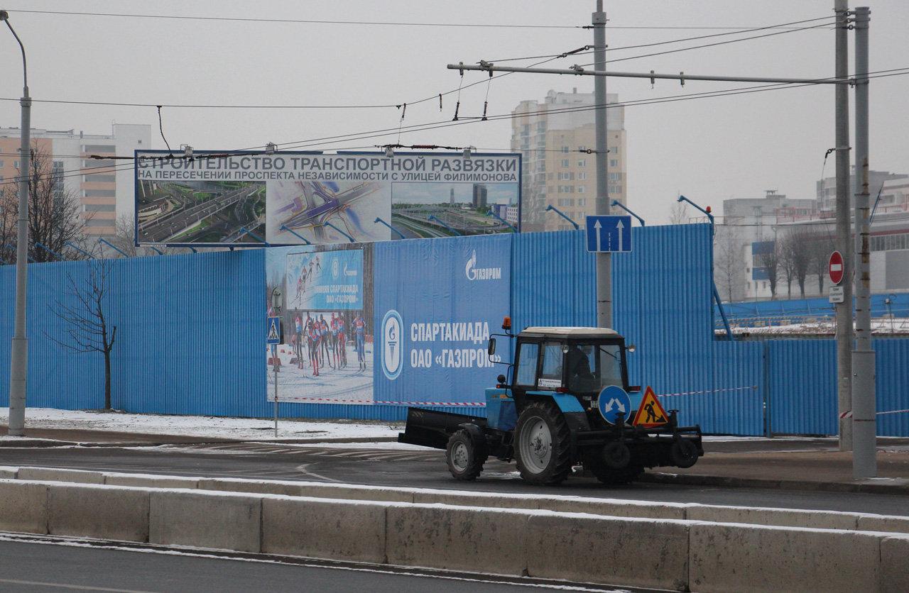 Строительство развязки возле минского офиса Газпром