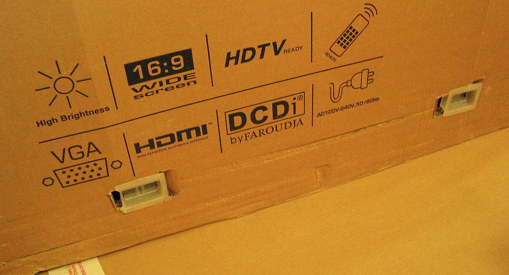Коробка телевизора