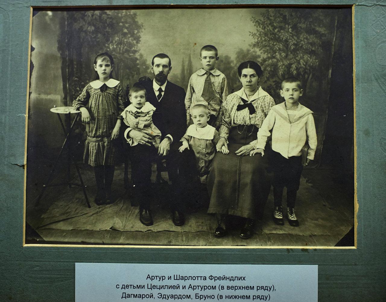 Выставка Театральные династии. Фрейндлих