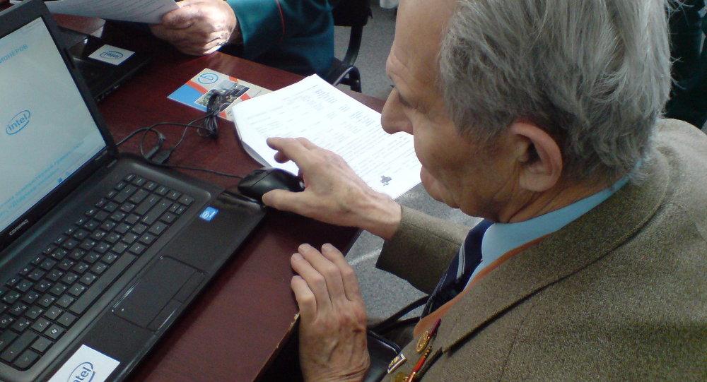 Пенсионеры подсчитают доплаты