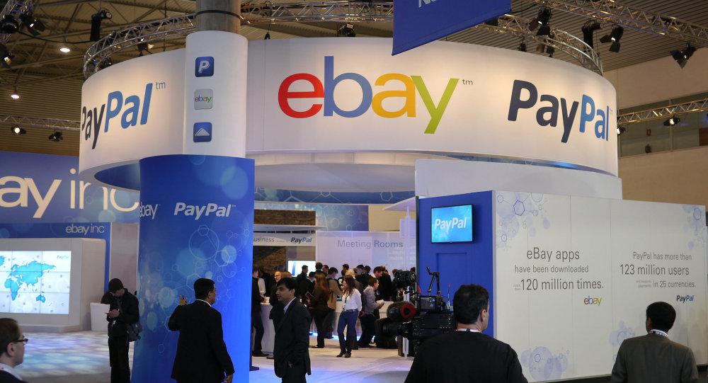 Стенд компании eBay на выставке в Барселоне