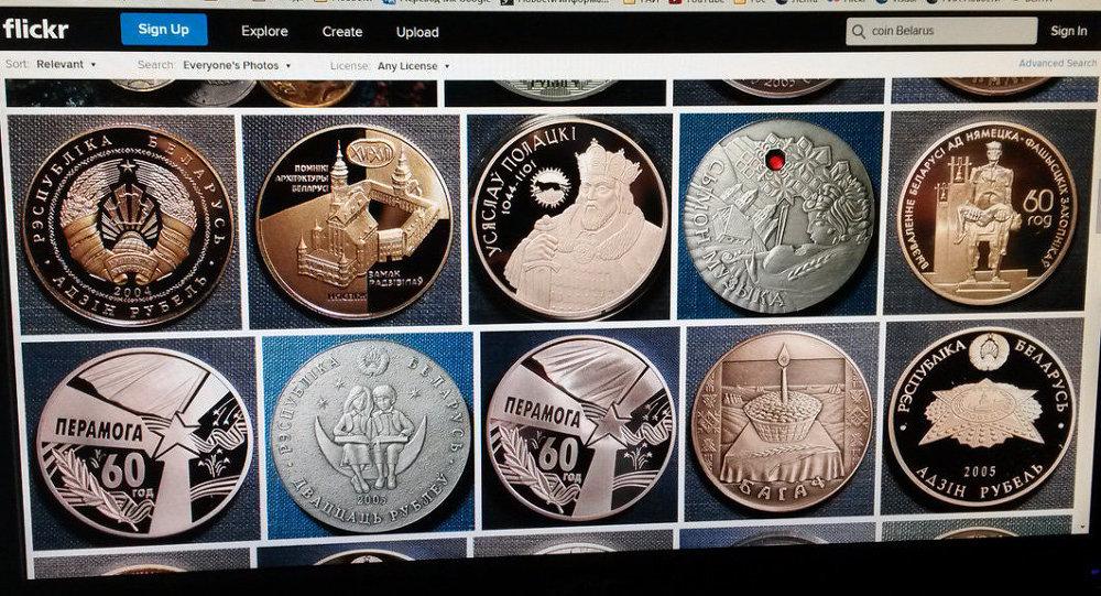 Памятные монеты Нацбанка Беларуси