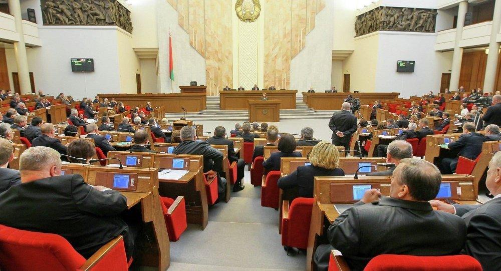 В Овальном зале белорусского парламента