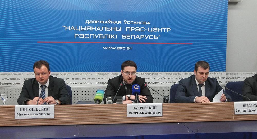 Пресс-конференция по энергетике
