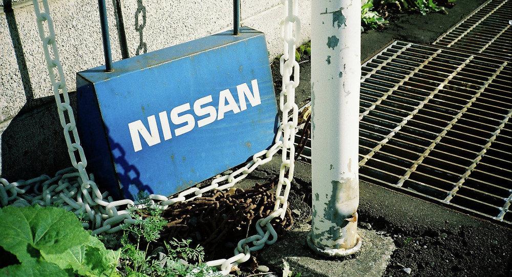 Парковка NISSAN
