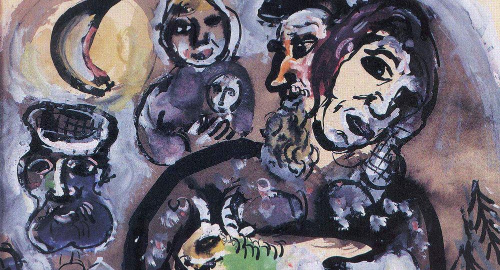 Фрагмент картины Марка Шагала Крестьяне /  Les Paysans