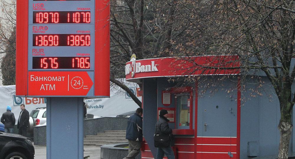Пункт обмена валют в Минске