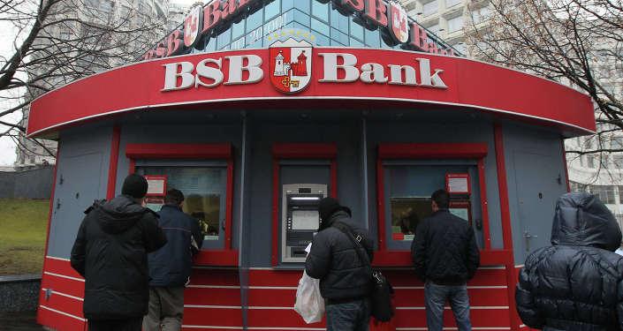 Банкомат и обменный пункт