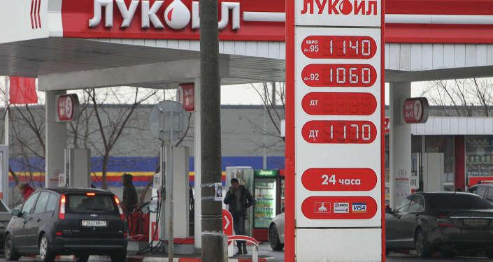 Заправка в Минске