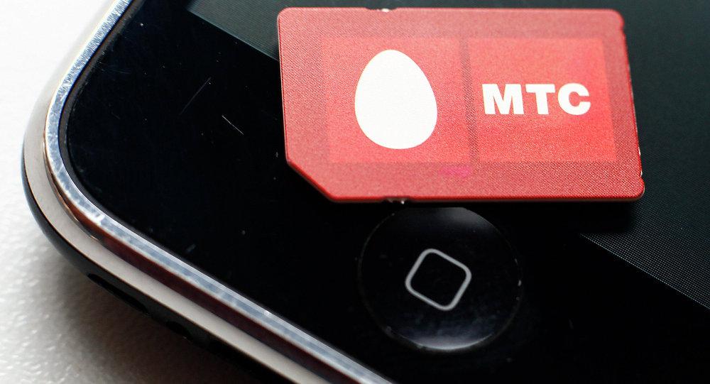 Сим-карта с логотипом оператора сотовой связи МТС