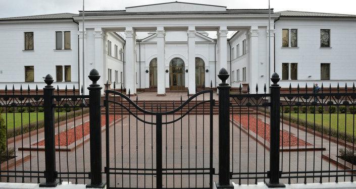 Резиденция на Войсковом