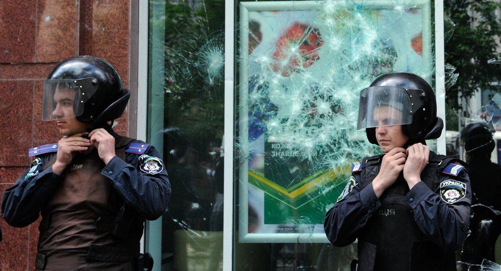 Сотрудники правоохранительных органов Украины, архивное фото