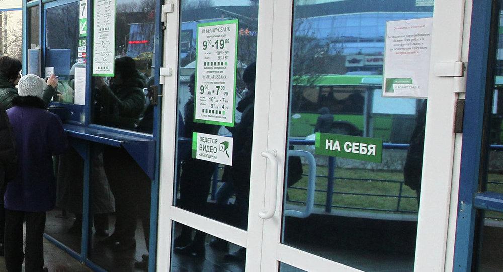 Очередь на входе в отделение банка