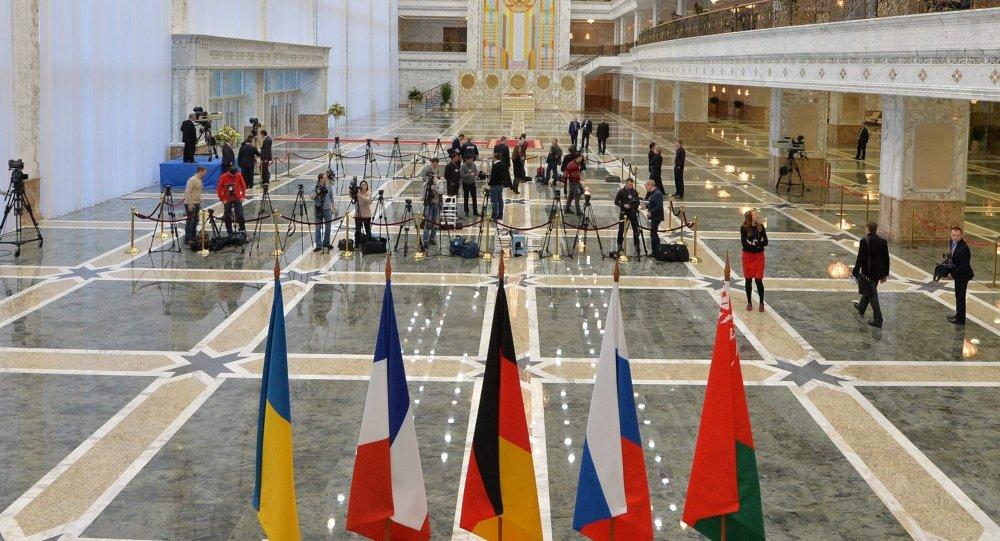 Саммит в Минске
