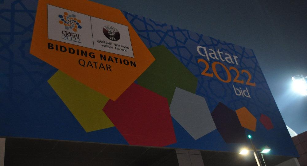 Катар Чэмпіянат свету па футболу 2022