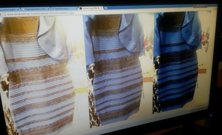 Фото бело золотое платье или синее платье 136