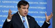 Экс-президент Грузии и губернатор Одесской области М.Саакашвили