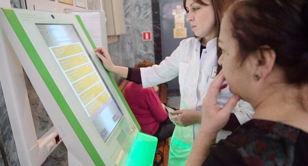 Тэрмінал электроннай чаргі ў паліклініке