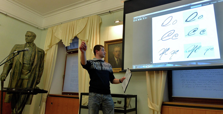 Презентация шрифта Piasniar