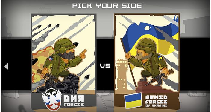 Заставка компьютерной игры Битва за Донецк