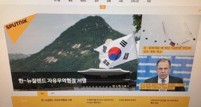 Скриншот сайта kr.sputniknews.com