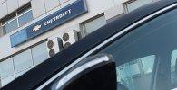 Эмблема компании Chevrolet