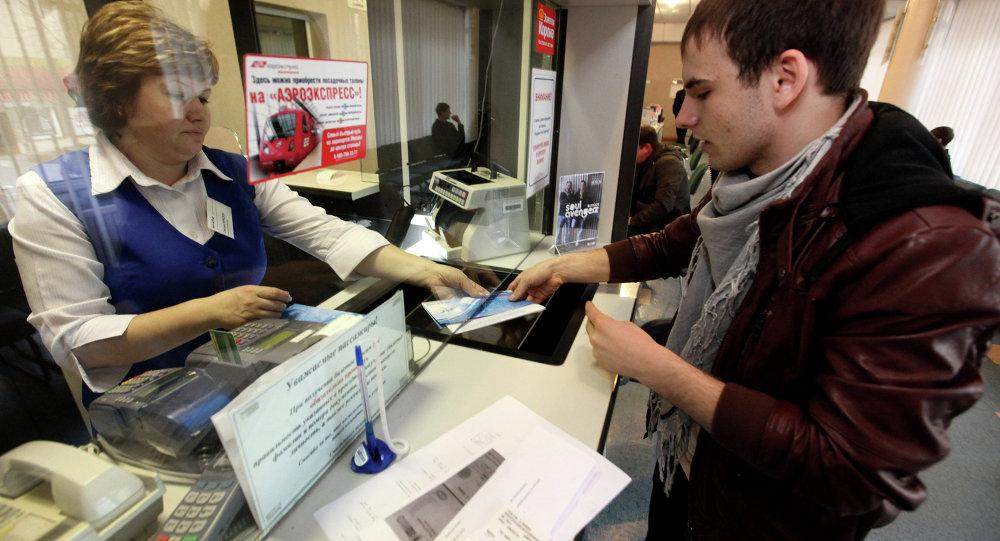 Покупка авиабилетов во Владивостоке