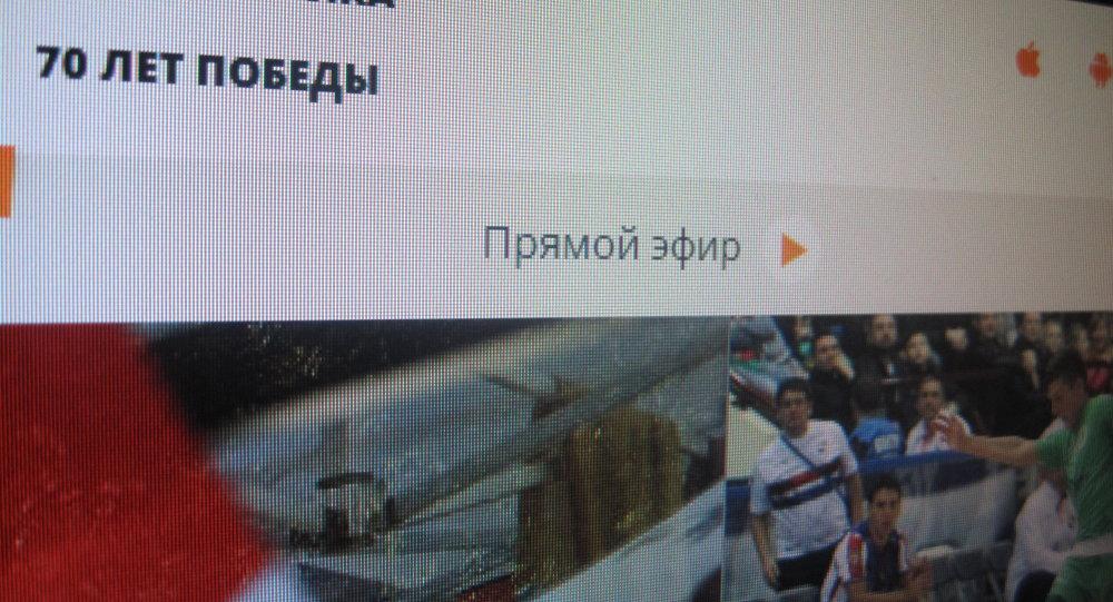 Кнопка Радыё Sputnik